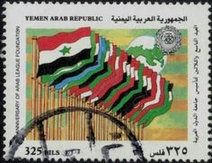 Coffee Origin, African Animals, Countries Of The World, Traditional Outfits, Postage Stamps, Middle East, Foundation, Flag, Birds