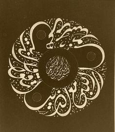 68656fa23316 16678 Best اللهم images
