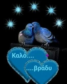 Love Smiley, Good Morning Good Night, Sweet Dreams, Christmas Ornaments, Holiday Decor, Instagram, Christmas Jewelry, Christmas Decorations, Christmas Decor