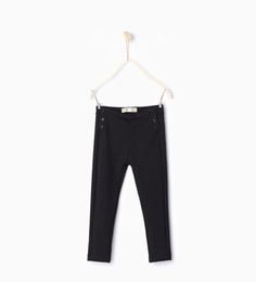 ZARA - ΠΑΙΔΙΚΑ - Παντελόνι με κουμπιά