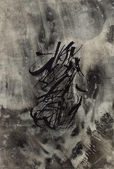 im Zaubergarten der Schrift_The Berlin Calligraphy Collection: Heinz Schumann / Möge verteilt sein auf Erden aller Gesang. Pablo Neruda, 1990