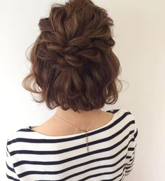 40 Easy Updo Styles for Short Hair, 40 Straightforward Updo Kinds for Brief Hair. 40 Easy Updo Styles for Short Hair, 40 Straightforward Updo Kinds for Brief Hair Half updo with double braids by Miyu Wada Half updo with double braids by Miyu Wada…, Cool Braids, Braids For Short Hair, Short Bob Updo, Side Braids, Dutch Braids, Bob Hair Updo, Short Hair Dos, Chignon Updo Short Hair, Hair Half Updo
