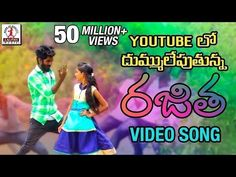 Listen and enjoy Rajitha Telugu DJ Song by Hanmanth Yadav Gotla on our channel. For more Super Hit Dj Folk Songs stay tuned to Lalitha Audios And Videos. Dj Songs List, Dj Mix Songs, Love Songs Playlist, Audio Songs Free Download, New Song Download, Dj Download, New Dj Song, New Love Songs, Dj Remix Music