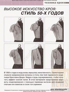 Превью page31_image1 (522x700, 265Kb)