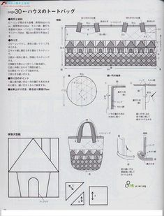 Archivo de álbumes Rag Quilt Purse, Japanese Patchwork, Free Magazines, Book Quilt, Quilted Bag, Cute Pattern, Handmade Bags, Diy And Crafts, Patches