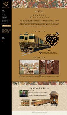 2015-08-03_デザイン JR九州 JRKYUSHU SWEET TRAIN「或る列車」 Web Design, Blog Design, House Design, Website Layout, Web Layout, Type Setting, Layout Inspiration, Packaging Design, Exterior