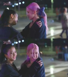 Rose Park, Blackpink Photos, Park Chaeyoung, Best Friends Forever, Best Couple, Falling In Love, Bff, Fangirl, Thats Not My