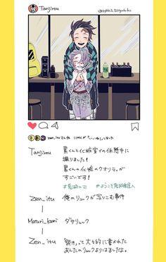 #ようこそ鬼滅楽屋へ - Twitter検索 / Twitter Manga Anime, Anime Demon, Slayer Meme, Hxh Characters, Dragon Slayer, Attack On Titan Anime, My Hero Academia Manga, Me Me Me Anime, Kawaii Anime