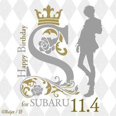 Subaru Sakamaki de Diabolik Lovers.
