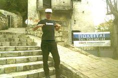 Fred en Grèce