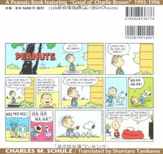 "Sunday Special Peanuts Series - A Peanut Book featuring ""Good ol' Charlie Brown"" 1995-1996 (8)"
