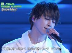 K Pop Star, Snow Man, Kpop, Stars, Snowman, Sterne, Star