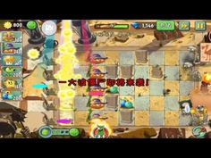 Plants vs Zombies 2 Chinese Sunflower Singer and Pumpkin Mage GP