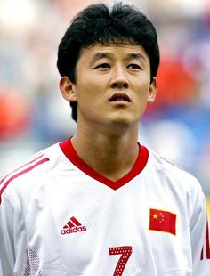 Sun Jihai of China in action at the 2002 World Cup Finals. 2002 World Cup, Fifa World Cup, First Football, World Cup Final, Manchester City, Finals, The Past, Sun, Sports