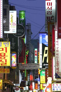Signs in Busan | South Korea (by Jason_teale)