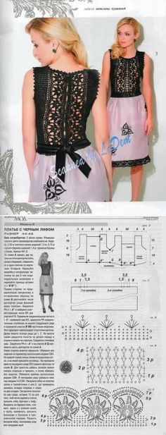 Платье с черным лифом ...<3 Deniz <3