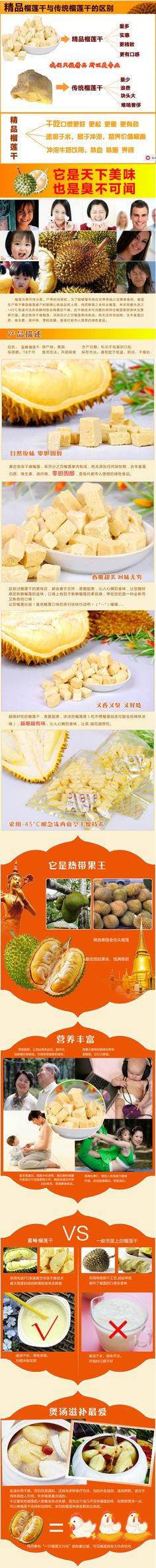 dried durian 200g 45$