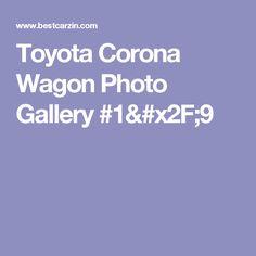 Toyota Corona Wagon Photo Gallery #1/9
