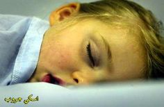 لماذا نهى الرسول صلى الله عليه وسلم النوم على البطن؟ http://www.ascii-group.blogspot.com/2014/09/blog-post_2.html  #أسكي_جروب https://www.facebook.com/AsciiGroup