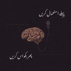 Urdu Funny Poetry, Love Quotes Poetry, Mixed Feelings Quotes, Poetry Feelings, Attitude Quotes, Urdu Quotes, Jokes Quotes, Qoutes, Funny Faces Quotes