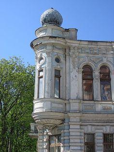Turismo Dentale Chisinau, Dentisti Chisinau www.it/turismo-dentale-moldavia/ Countries Europe, European Countries, Republica Moldova, Beautiful Buildings, Kirchen, Eastern Europe, Capital City, Continents, Night Life