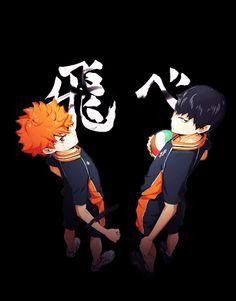 I'm not letting you fall. Haikyuu Ships, Haikyuu Fanart, Haikyuu Anime, Kageyama X Hinata, Haikyuu Karasuno, Kagehina Cute, Cute Anime Coupes, Gekkan Shoujo, Haikyuu Wallpaper