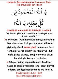 Prayer For The Day, Hafiz, Islam Quran, Allah, Prayers, Math, Words, Masks, Math Resources