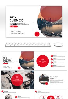 Business Plan For Wind, Red And White Business In Europe And America PPT Template Powerpoint Design Templates, Ppt Design, Slide Design, Brochure Design, Presentation Deck, Presentation Templates, Business Plan Template, Business Ppt, Catalog Design