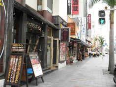 Kokusai Street  in Naha