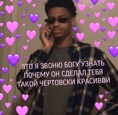 В телеграме у меня их много, просто введи в поиске @pic4pickup 💖🤗 Hello Memes, Happy Memes, Russian Memes, Tv Series To Watch, Cute Love Memes, Cute Messages, Cute Texts, Meme Pictures, Cute Cartoon Wallpapers