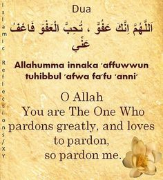 One of my favorite Dua