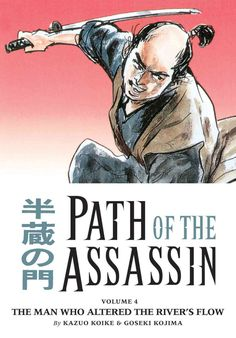 Path of the Assassin 4