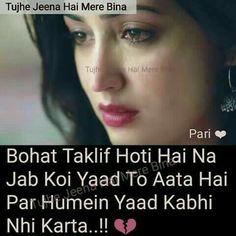 Khud Ki Tardap Bardashat Nhi Hoti Na