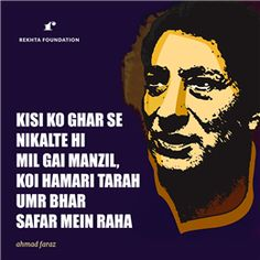 Safari ka hi tha mai safar ka raha Urdu Poetry Ghalib, Poetry Hindi, Iqbal Poetry, Faiz Ahmed Faiz Poetry, John Elia Poetry, Gulzar Poetry, Forms Of Poetry, Shyari Quotes, Love Quotes Poetry