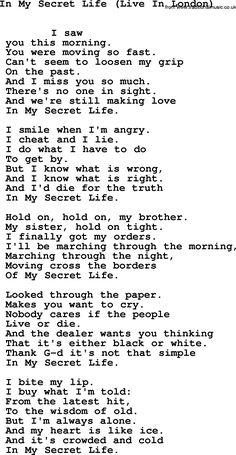 Beautful soul lyrics