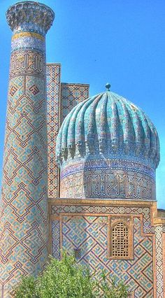 """""""Shir Dor Fluted Dome"""" on the Shir Dor Madresseh in Samarkand, Uzbekistan 