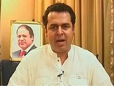 PTI not sincere for investigations on Panama Papers Talal Chaudhry - Dispatch News Desk