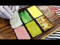 이렇게 접는게 최고로 맛있습니다 👍 역시! 김밥은 접어야 제 맛이죠 😍 - YouTube Korean Food, Chinese Food, Japanese Food, Asian Tofu Recipes, Gimbap, Spring Rolls, My Recipes, Sushi, Easy Meals