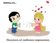http://cs540101.vk.me/c540105/v540105526/1fe2a/PMVamPaITC0.jpg