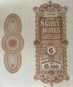 The Skoda Works