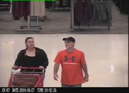 Private Officer Breaking News Hempfield Township Target store security agent attacked by shoplifters   A couple is accused of attempting to steal $1,200 in teeth whitening products from an area store. Loss prevention watched a couple place items into a large purse located in a shopping cart. When security approached the woman, the man attacked the guard from behind. The guard and the man fought, until both the man and woman took off in a 4-door silver car with Pennsylvania license plate…