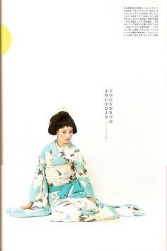 Kimono-hime issue 7. Fashion shoot page 6 by Satomi Grim, via Flickr