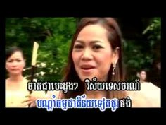 Ministry of Tourism Song   Natural Forest Advise