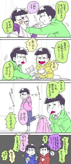 Choromatsu the mother hen