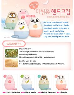Etude house - Missing U hand cream - season2 - Etude House Beautynetkorea Korean cosmetic