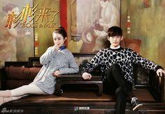 zhao Li Ying and Zhang Han Zhao Li Ying, Boss Me, Chinese Movies, Drama Movies, Celebs, Celebrities, Romantic, Actors, Guys