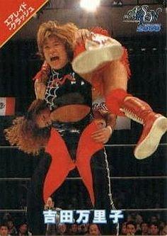 Mariko Yoshida in action, this time against Rie Tamada