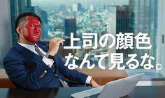 【学歴不問】月給36万・年収2000万も!不動産営業 Creative Advertising, Banner Design, Layout, Japan, Words, Poster, Illustrations, Color, Page Layout