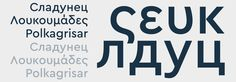 Type Mates Making Of Cera Round :As Cera Pro is pan-European and, alongside Latin, supports Cyrillic and Greek, there was no question that Cera Round also had to have extensive language support. During this process, it turned out that Cyrillic letters were trickier to round than either the Latin or Greek had been.  In comparison to both of those scripts, Cyrillic has more rectangular shapes and some letters have a small outstroke ending that is crucial for character recognition – as in у and…