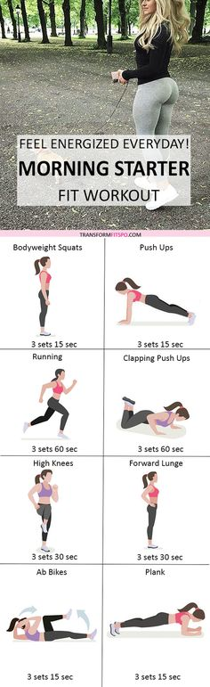 Repin and share if this workout got you looking toned and sexy this morning! Read the post for all the workout descriptions!